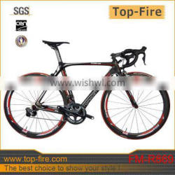 Popular & durable carbon road bike China price are on sale
