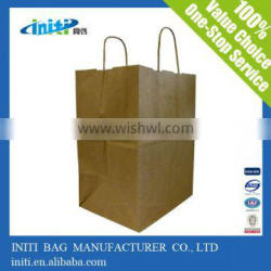 2016 Best Selling High Quality Advertising Shopping Paper Bag
