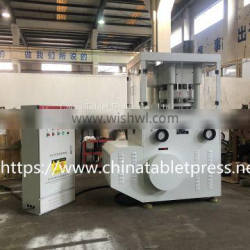1 inch chemical tablet press machine (https://www.chinatabletpress.net )