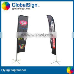 Shanghai GlobalSign Sublimation printed beach flags/feather flags