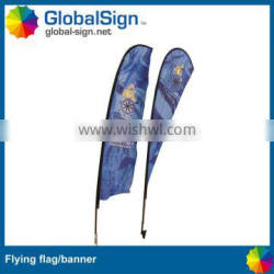 Shanghai GlobalSign event feather flags