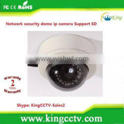 low price dome camera ip CCTV camera 1/3 SONY CCD network digital ip camera (HK-NS312)