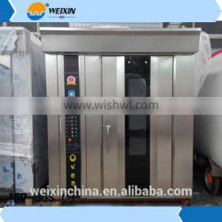 32 Trays rotary rack oven with stainless steel material