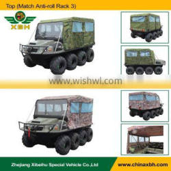 XBH waterproof canvas Vehicle top frame for amphibious vehicle 8X8-2 parts accessary
