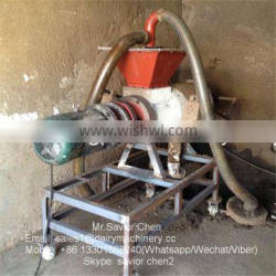 Poultry Dung Dewatering Machine For Farm