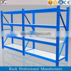 high quality long span warehouse rack shelving system for pharmaceutical industry