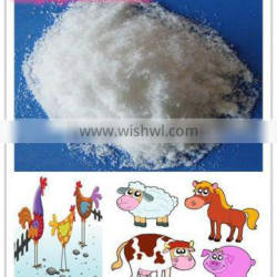 Animal feed Dicalcium phosphate feed grade DCP feed additive with purity 18%(CAS NO:7789-77-7)
