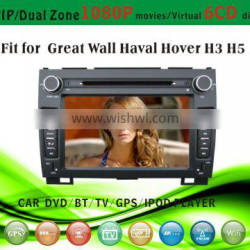android car dvd player fit for Great Wall Hovel H3 H5 with radio bluetooth gps tv pip dual zone