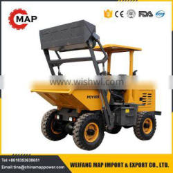 FCY20S self loading discharge rubber track dumper