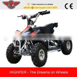 500W ELECTRIC ATV FOR KIDS(ATV-1BE)