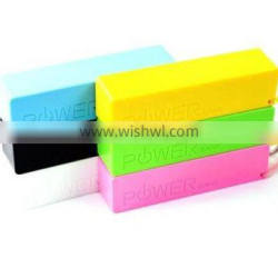 colorful and hotsale universal mini perfume power bank 2600mah with factory price