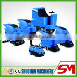 Best quality Europe CE Certificate floor cleaning machine