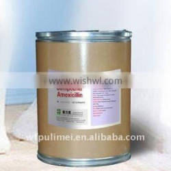 Veterinary Raw Materials with Amoxicillin with Veterinary Medicine
