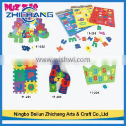 Best Price puzzle 3d for kids