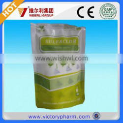 Erythromycin thiocyanate soluble powder for veterinary
