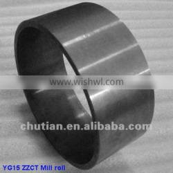 ManufactureConsumables Tungsten Carbide mill rolls