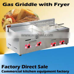 Table top propane flat griddles gas tenpanyaki with gas deep fryer