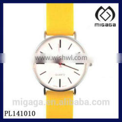 Bright Yellow Silicone Rubber Gel Watch Smooth Band