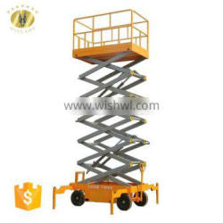 7LSJY Jinan SevenLift motorcycles elevators used 16ft drywall lifter for sale