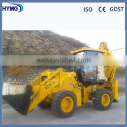 Cheap mini backhoe loader for sale with price