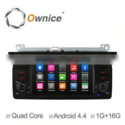 Ownice C300 Android 4.4 quad core car GPS navigation system for BMW E46 M3 support DVR TV 3G AUX IN USB
