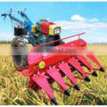 The excellent agricultural machinery rice wheat harvester