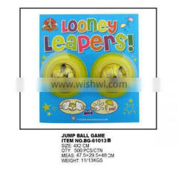 promotional toy jump ball game