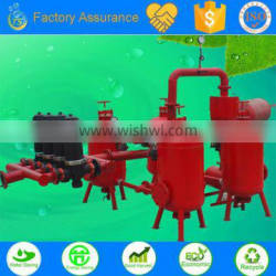 Watering & Irrigation combined irrigation filter for drip irrigation system