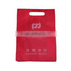 2011 New Non Woven Heavy Duty Bags