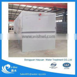 Combined domestic wastewater Treatment Facilities