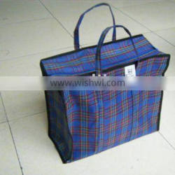 compound woven bag