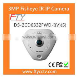 DS-2CD6332FWD-IVS 3MP 1080P Full HD 360 Degree Hikvision Fisheye Camera