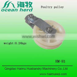 Wholesale of Qingdao Haimu -H1nylon pulley for poultry equipment