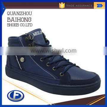 durable comfortable fashion casual shoes for men