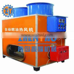 Auto Livestock/ Piggery/Greenhouse Oil-burning Heating Machine