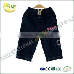Online Children Denim Garment Clothes Kids Child Track Pants From China Suppliers