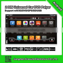 hot selling android 2 din universal with gps/ dvd /rsd