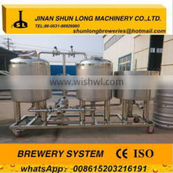 turnkey beer brewery equipment