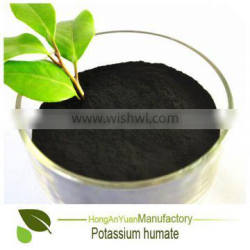Super potassium humate K humate powder for faming drip irrigation