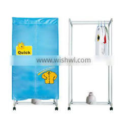 Square Clothes Dryer Stand Double Layer
