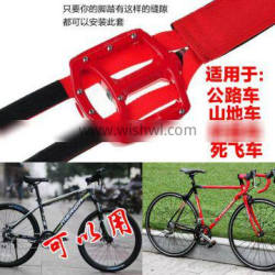 Fixie Foot Straps Fixed Gear Popular