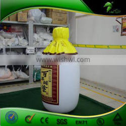 Giant Inflatable Advertising Bottle Replica Wine Pot/Mineral Water bottles Inflatables Drinking Cup Promotion Display Balloons
