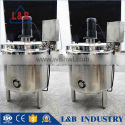 HOT SALE Industrial Stirrer Equipment for mixing paints