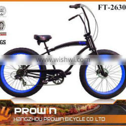26 inch fat bike/snow fat bike/beach cruiser fat bike for sale (PW-FT26302)