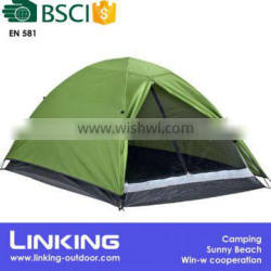 Camping gear tent folded