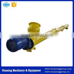 Professional! Widely Used LSY219/273 inclined screw conveyor for silo cement