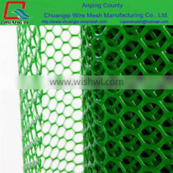 2.0mm thickness pp material plastic poultry net