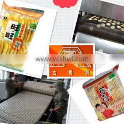 Full Automatic Rice craker production line