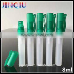 8ml mini gift bottle for perfume / water