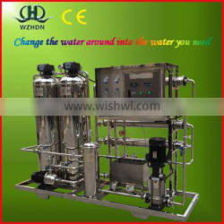 stainless steel frame RO pure water treatment system with good price